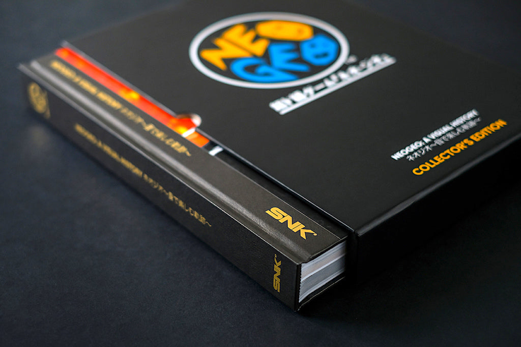 Neo-Geo A visual history collector's book in slipcase
