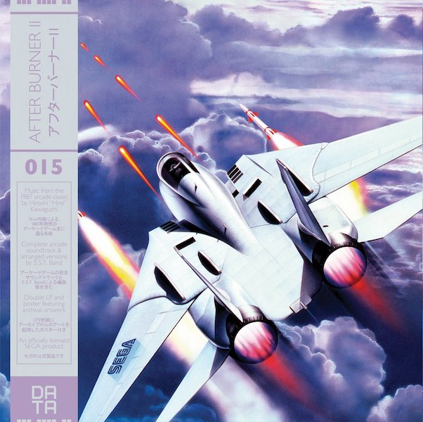 After Burner II Vinyl Soundtrack Cover