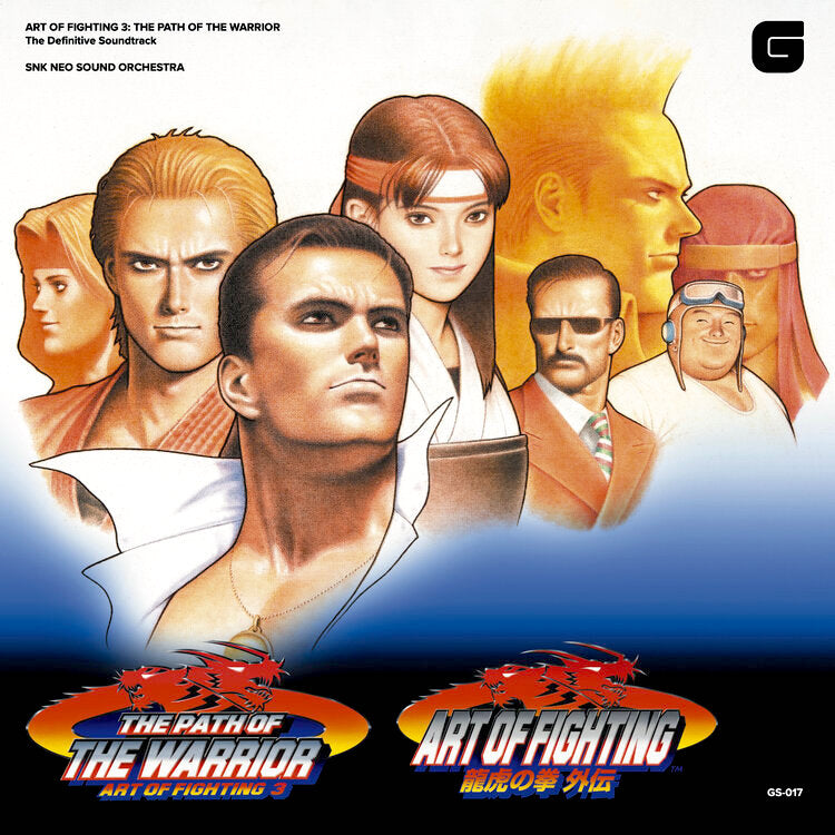 Art of Fighting III: Path of the Warrior Definitive Soundtrack 2xLP