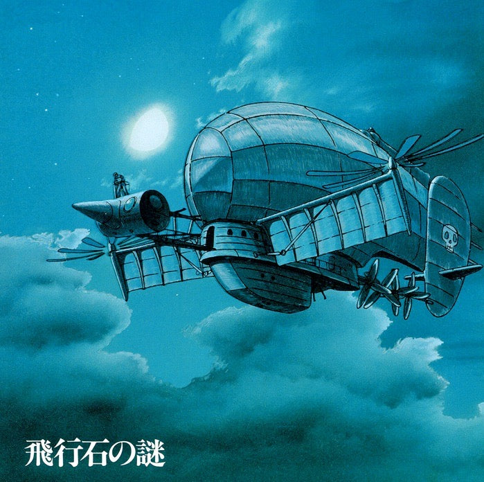 Castle In The Sky - Soundtrack LP