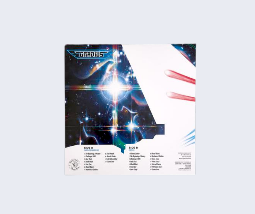 Gradius Video Game Vinyl Soundtrack