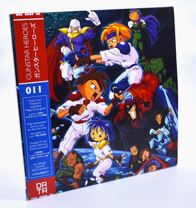 Gunstar Heroes Soundtrack Cover