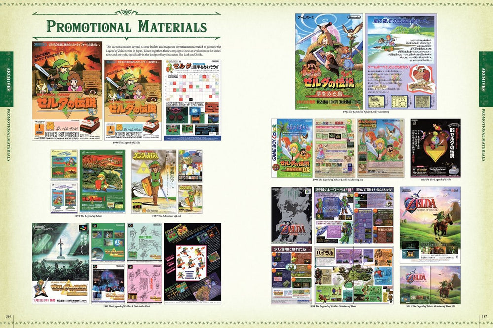 Legend of Zelda Encyclopedia content