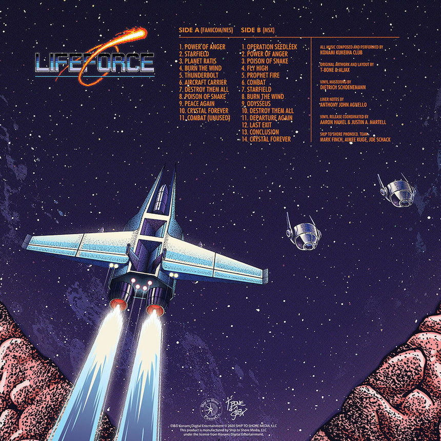 Life Force: Original Video Game Vinyl Soundtrack