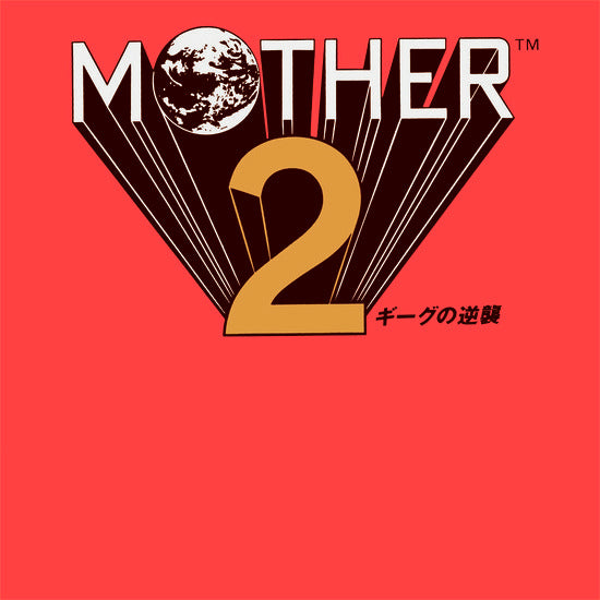 Mother 2 Vinyl Soundtrack Front Cover
