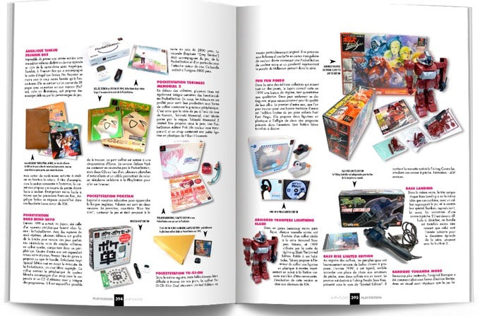 Playstation Anthology 12