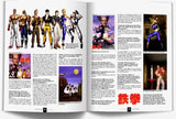 Playstation Anthology 5