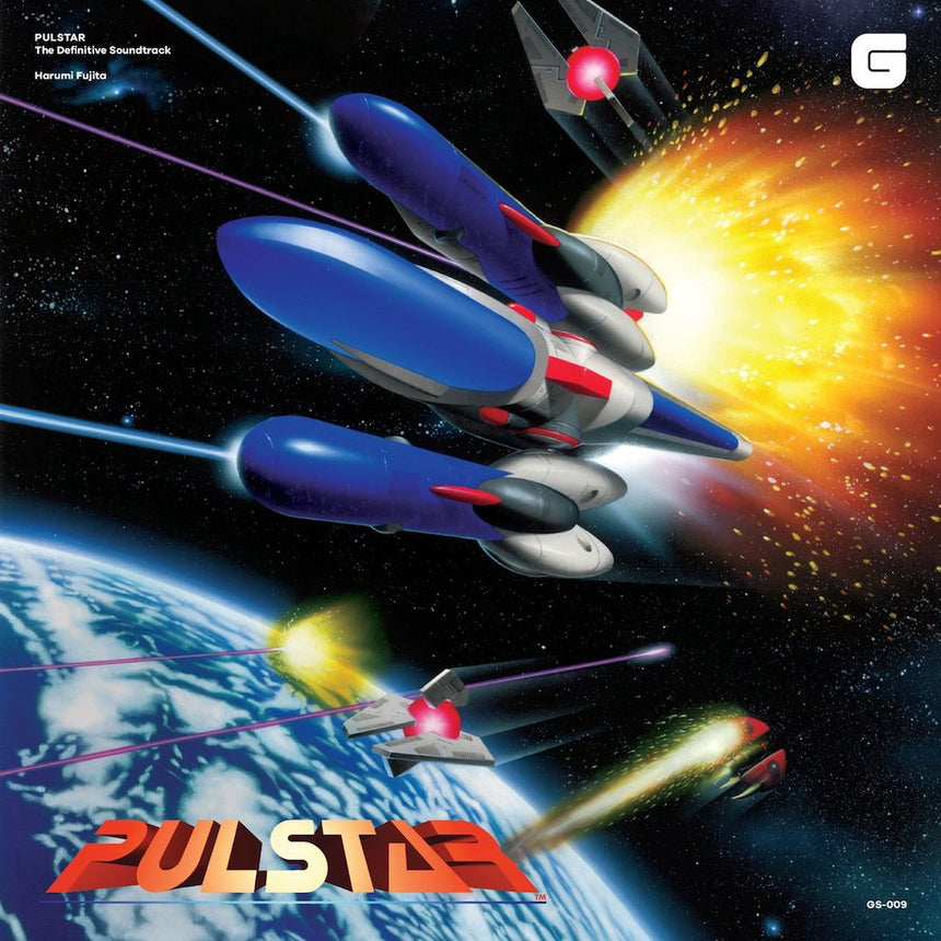 Pulstar the Definitive Soundtrack 2xLP Vinyl Cover