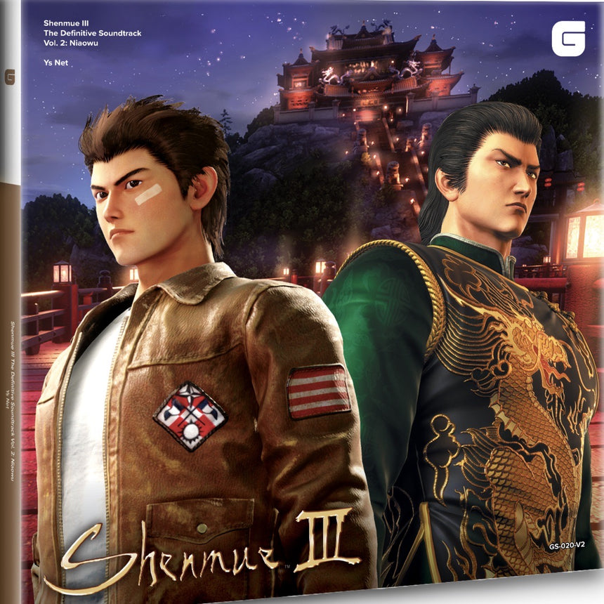 Shenmue III - The Definitive Soundtrack Vol. 2: Niaowu 6xLP