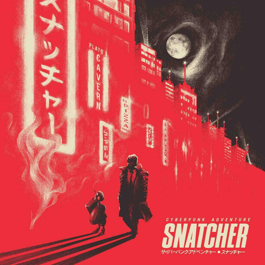 Snatcher Vinyl Soundtrack front cover
