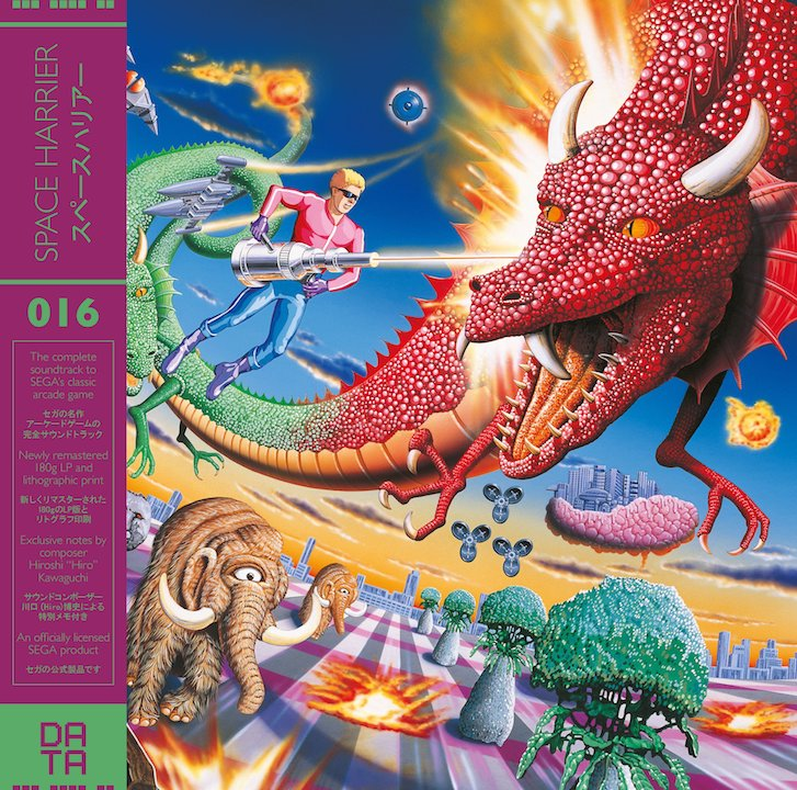 Space Harrier Vinyl LP Cover
