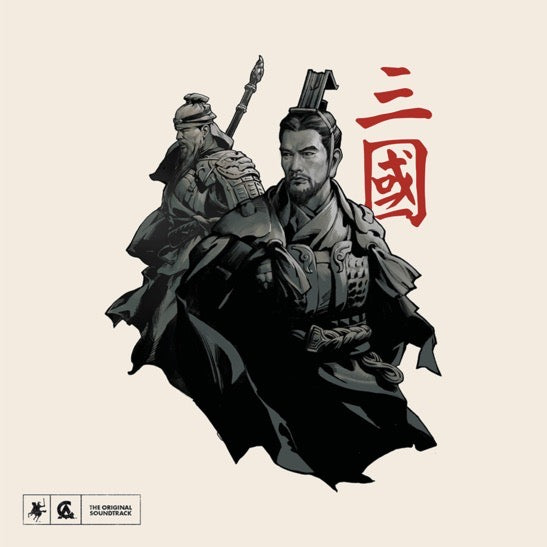 Total War: Three Kingdoms Deluxe Triple Vinyl