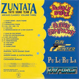 Zuntata Arcade Classics Volume 3 Rear Vinyl Cover Art