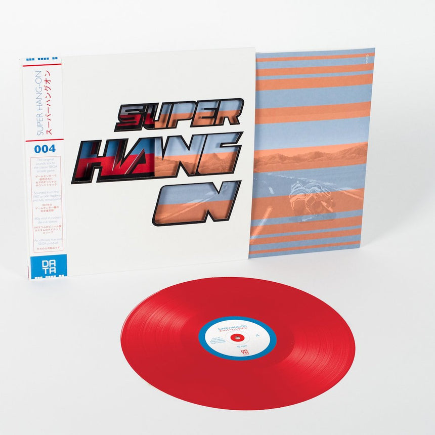 super hang on LP