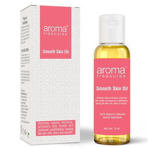 Aroma Treasures Smooth Skin Oil {For Dry Skin} (50ml)