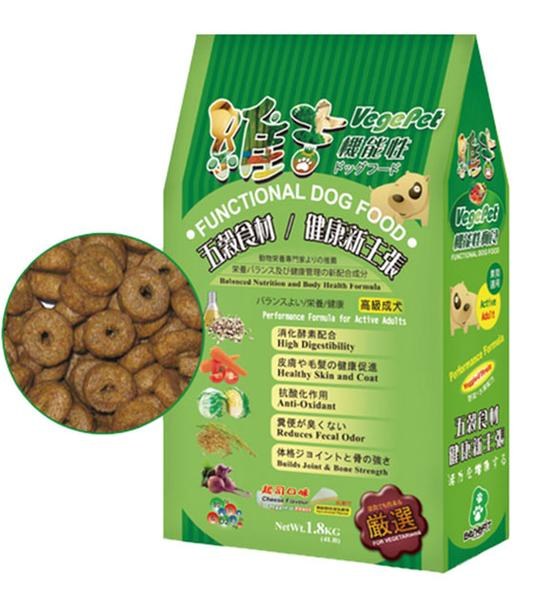 Vegepet Functional Adult Dogs Food (BBQ Flavour)