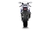 Suzuki GSX-R 750 Slip-On Line (Carbon) S-S6SO3-HZC