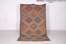 Khessimet Old Straw Berber Mat (4.9ft x 8.7ft)