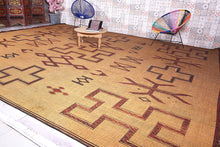 Tuareg Reed Mat (12.8ft x 15.8ft)