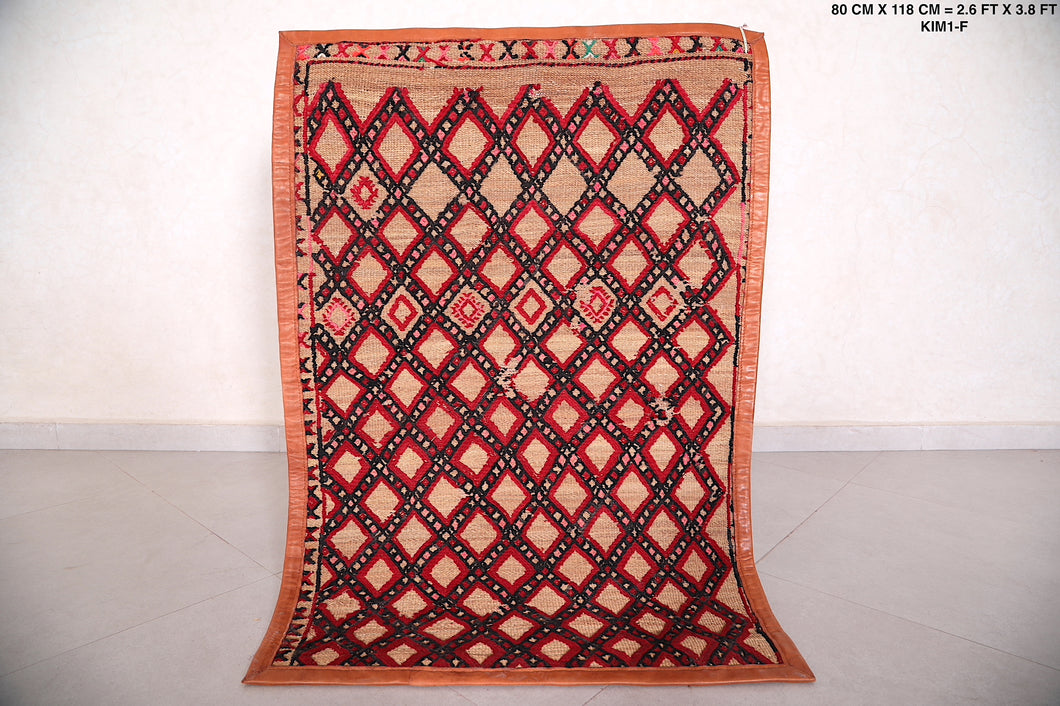 Moroccan Straw Mat( 2.7ft x 3.8ft)