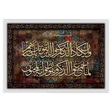 "Verse of the Holy Quran in Islamic Art Calligraphy with beautiful Islamic background.  آية العين من القرآن الكريم بخلفية اسلامية منقشة ""وإن يكاد الذين كفروا ليزلقونك بأبصارهم لما سمعوا الذكر ويقولون إنه لمجنون""  Meaning:  And the Unbelievers would almost trip thee up with their eyes when they hear the Message; and they say: ""Surely he is possessed!"""
