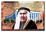 "Portrait of former Amir of the State of Kuwait Sheikh Abdullah Al-Salem whose known as ""The Father of the Constitution"" - ""Father of the Dastoor"" in Kuwaiti dialogue.  لوحة لأبو الدستور الشيخ عبد الله السالم أمير دولة الكويت الراحل"
