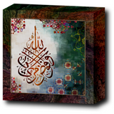 Elegant Islamic Art