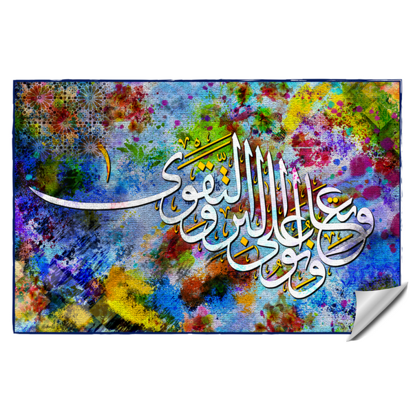 "Verse of the Holy Quran in Islamic Art Calligraphy design with beautiful modern background.  آية من القرآن الكريم بخلفية من الفن الحديث ""وَتَعَاوَنُوا عَلَى الْبِرِّ وَالتَّقْوَىٰ ۖ وَلَا تَعَاوَنُوا عَلَى الْإِثْمِ وَالْعُدْوَانِ ۚ وَاتَّقُوا اللَّهَ ۖ إِنَّ اللَّهَ شَدِيدُ الْعِقَابِ""  Meaning: ""Help ye one another in righteousness and piety"", but help ye not one another in sin and rancour: fear Allah: for Allah is strict in punishment."