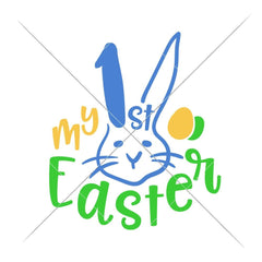 My First Easter Boy Svg Png Dxf Eps Svg Dxf Png Cutting File