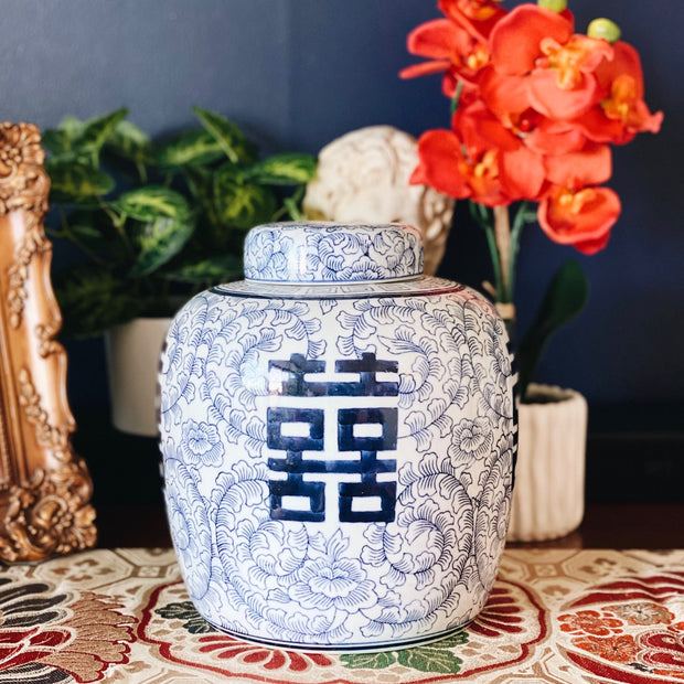 Chinese Blue and White Ginger Jar Double Happiness by Andrea by Sadek