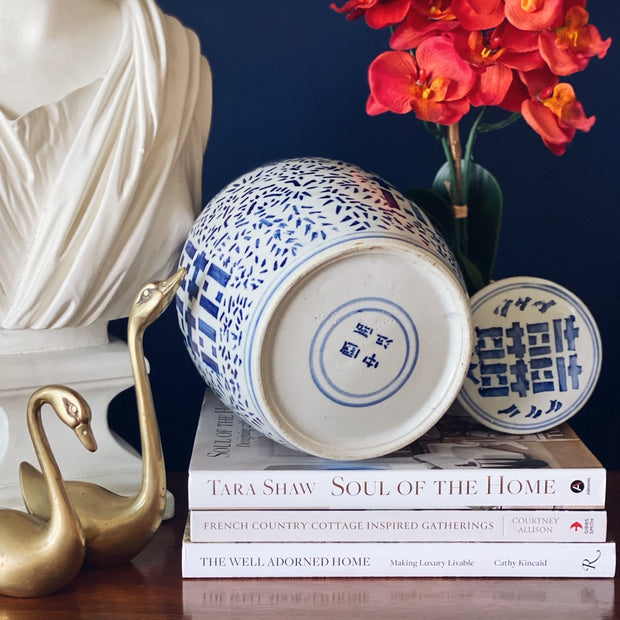 Vintage Blue and White Ginger Jar Double Happiness