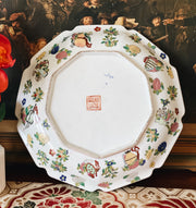 "Large 15"" Chinese Rose Medallion Decorative Plate"