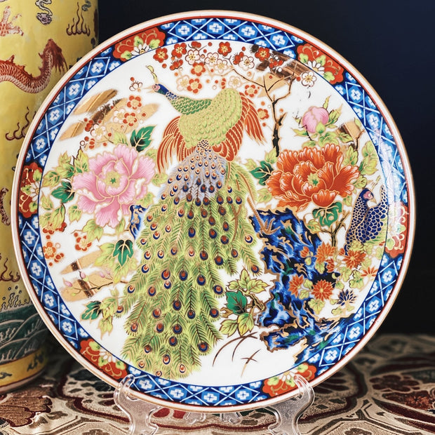 Large Japanese Imari Peacock Decorative Plate