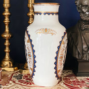 French Royal Limoges 24K Gold Vase