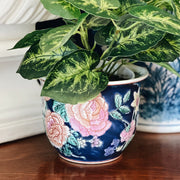 Small Chinese Navy Blue Floral Fish Bowl Planter