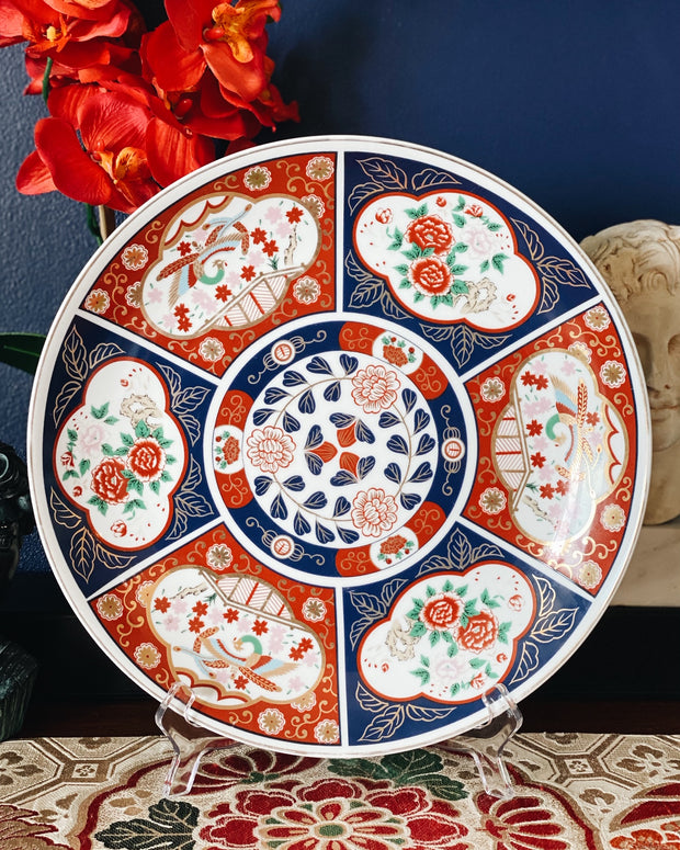 Vintage Japanese Gold Imari Decorative Plate
