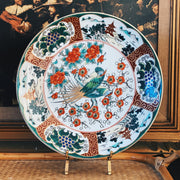 "Vintage 11"" Japanese Green Pheasants Plate"