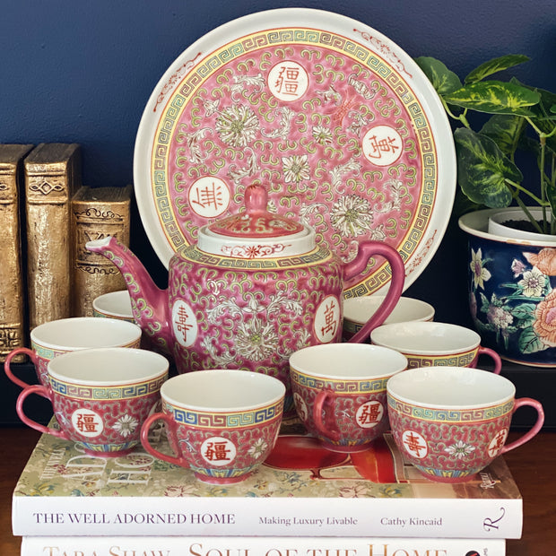 Chinese Famille Rose Tea Set With 8 Cups