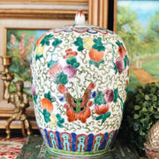 "Large 12"" Famille Rose Melon Jar"