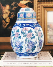 Blue Green & Pink Swirl Lidded Jar