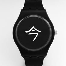 japanese now watch-black