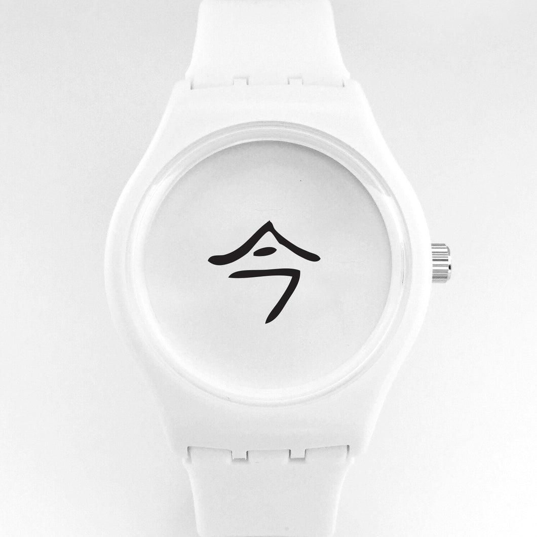 japanese now watch -white