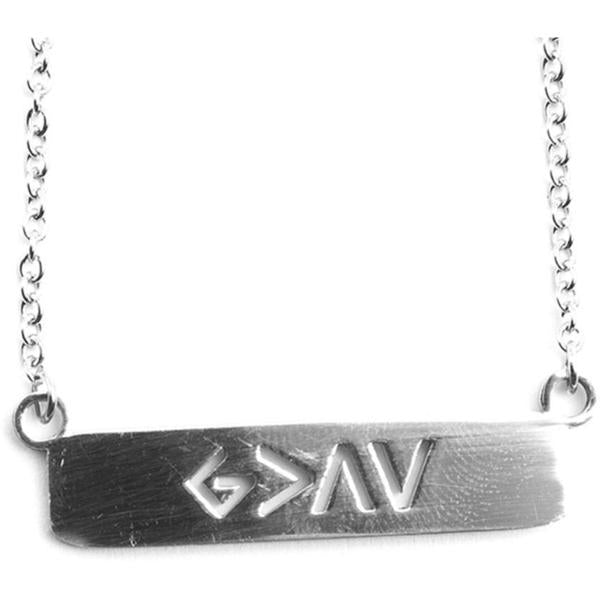 GOD IS GREATER THAN THE HIGHS & LOWS BAR NECKLACE - Royal Birkdale Boutique
