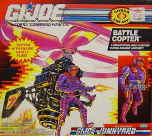 Battle Copter (Red) - GI Joe Junkyard
