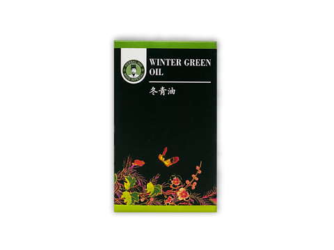 Winter Green Oil