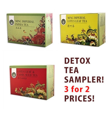 Detox Tea Sampler - 3 Teas (Lotus Leaf, Lotus Leaf and Cassia Seed, and Papaya) for the Price of 2!