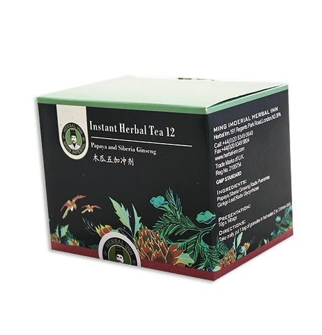 Instant Herbal Tea 12 - Papaya and Siberian Ginseng