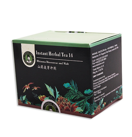 Instant Herbal Tea 14 - Rhizoma Dioscoreae and Malt