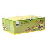 Lotus Leaf Tea (Large - 60 sachets)