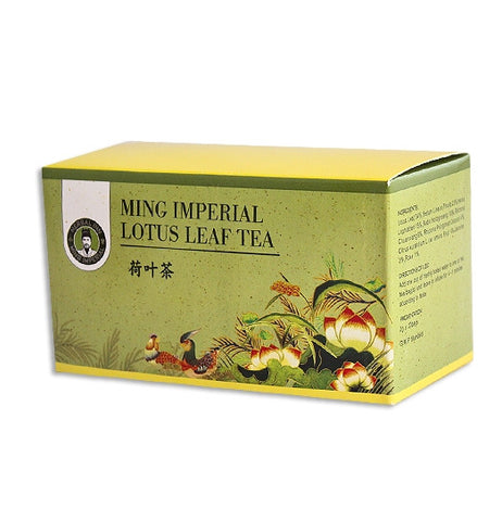 Lotus Leaf Tea (Small - 20 sachets)